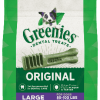 Greenies Large