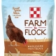 Purina Farm to Flock Wholesome Hen Treats 2 lb